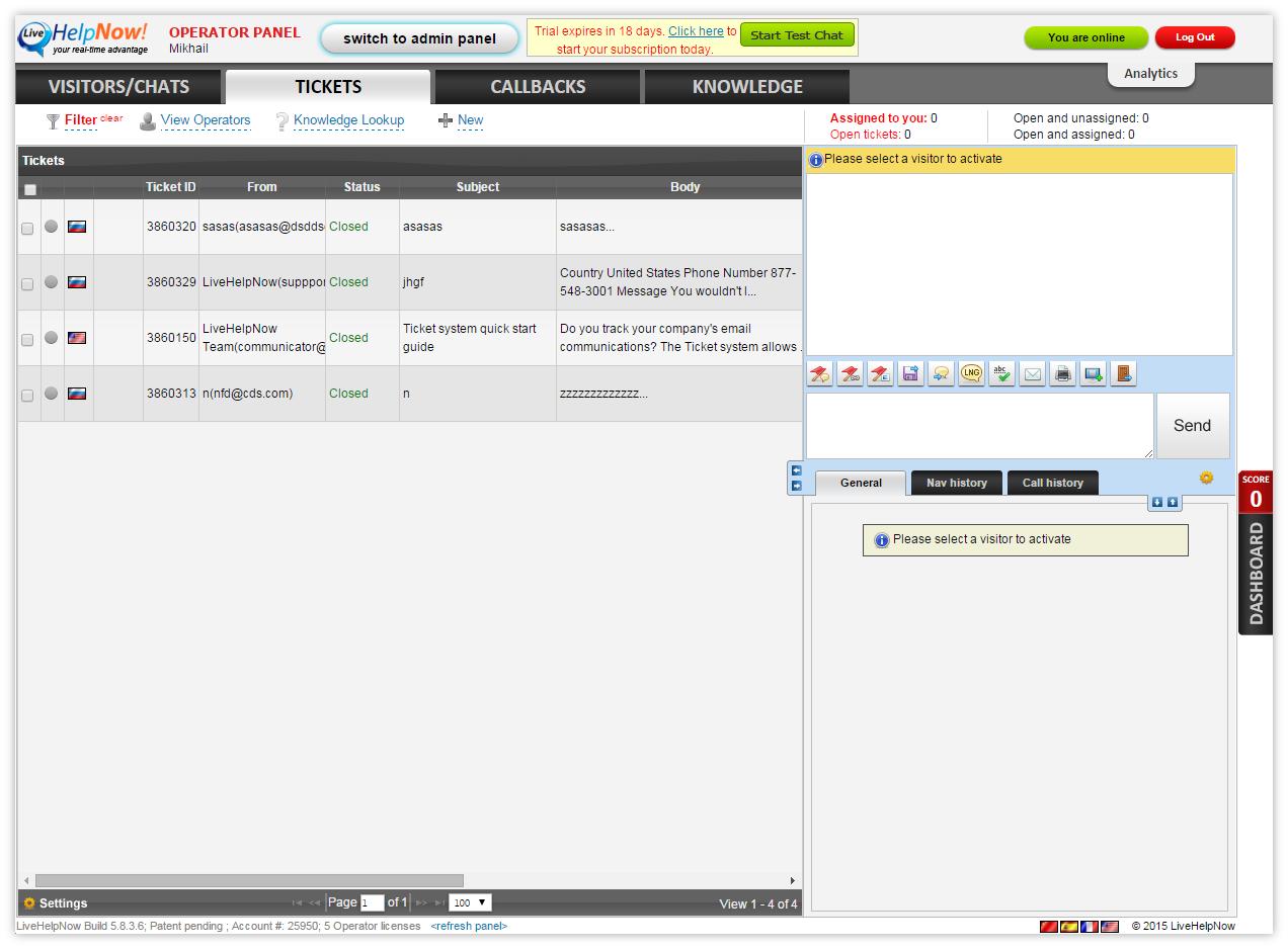 Blog :: CS-Cart Help Desk Systems Review