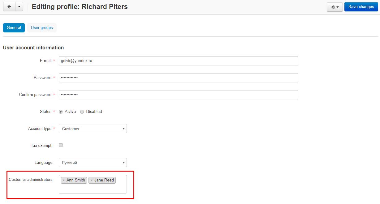 advanced_permissions_editing_customer.pn