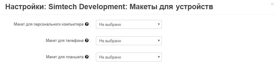 mobile-layouts-%D0%BD%D0%B0%D1%81%D1%82%