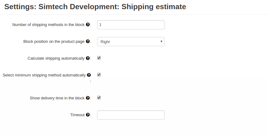 shipping-estimate-settings