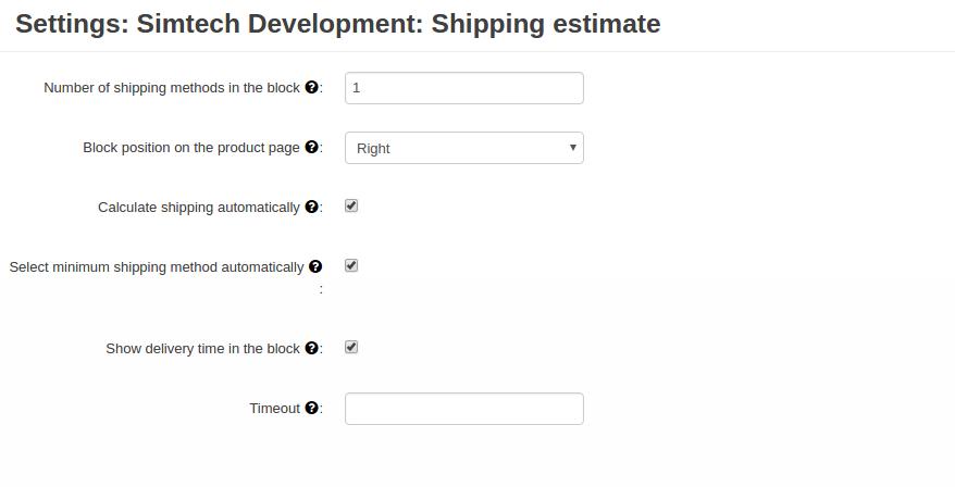 shipping-estimate-settings