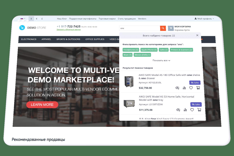cls.ru.filter1.png?1628087017737