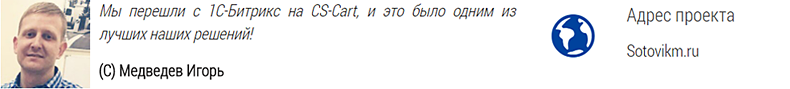 medvedev-igor-1.png?1508306133726