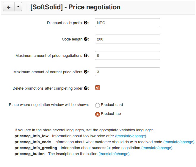 ss_price_negotiations_xen.png?1499606151