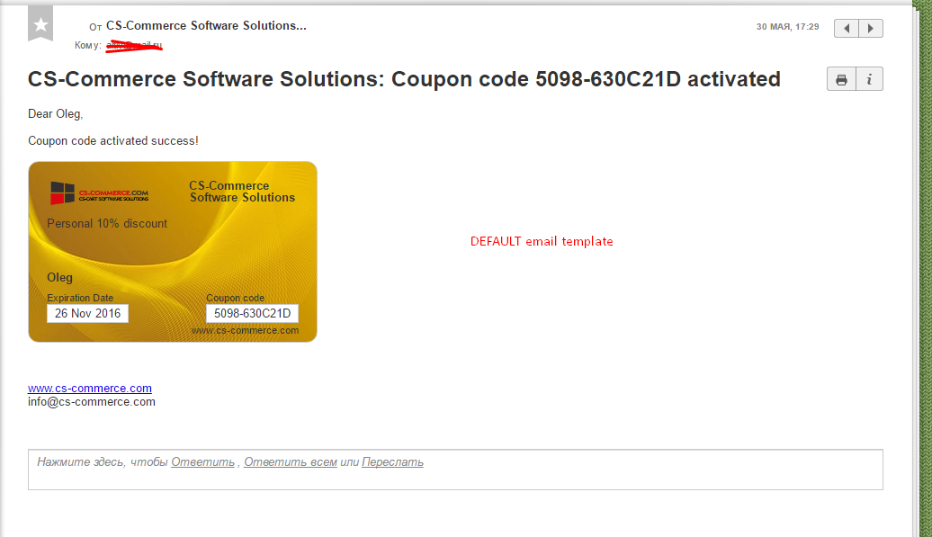 Ons coupon code