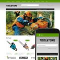 Theme Avenues Tools Grass