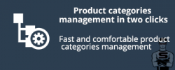 Product categories management in two clicks