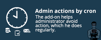 admin_actions_by_cron.png