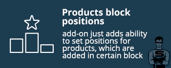 """CS-Cart """"Products block positions"""" add-on"""