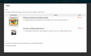 E-mail view on the logs page