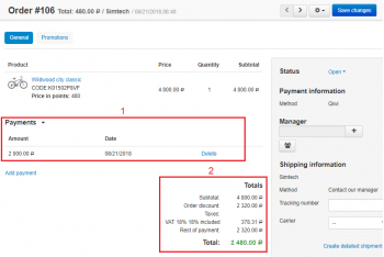 Payments are displayed on the detail order page