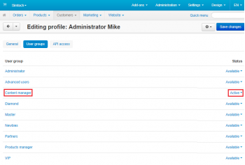 New admin will be automatically joined to the user group too