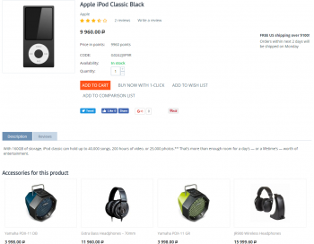 Accessories at product's page