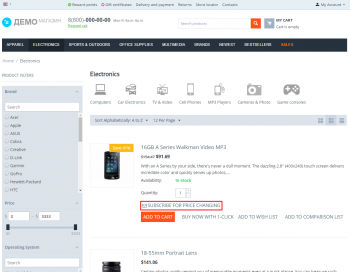 Subscribe button in products list