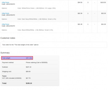 Order details page (3.0.x)