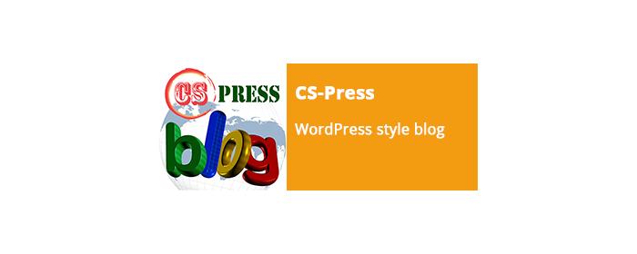 cs-cart WordPress style blog