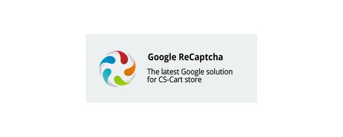 Google ReCaptcha CS-Cart add-on